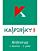 Kaspersky Antivirus (1 device - 1 jaar)